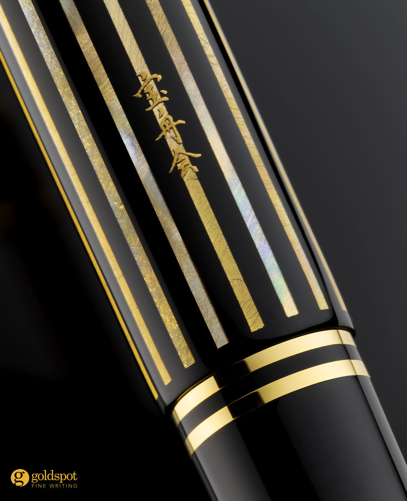 Pelikan M800 Raden Royal Gold japanese signature craftsmanship