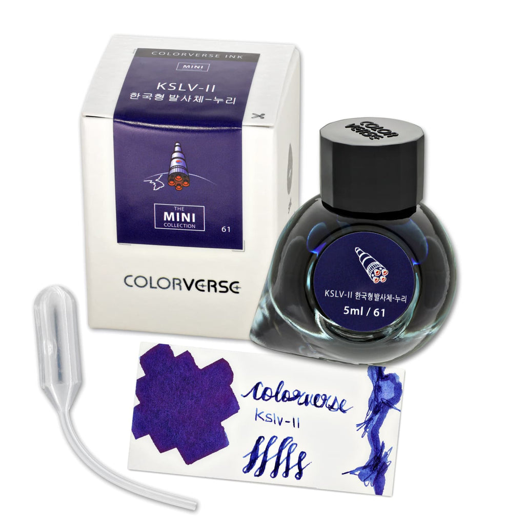 Colorverse Special Edition Mini Bottled Ink in KSLV-II - 5mL Bottled Ink