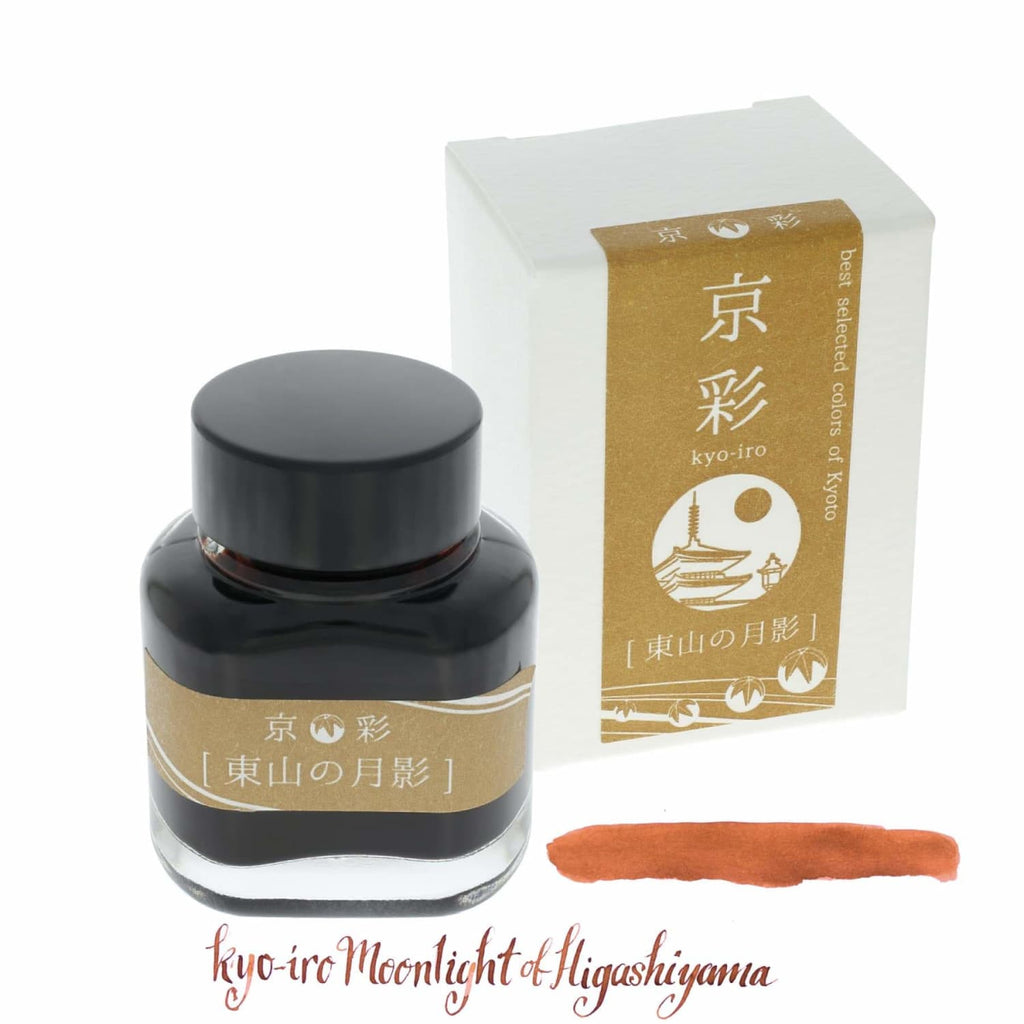 KYO-IRO Bottled Ink in Moonlight of Higashiyama - 40 mL Bottled Ink