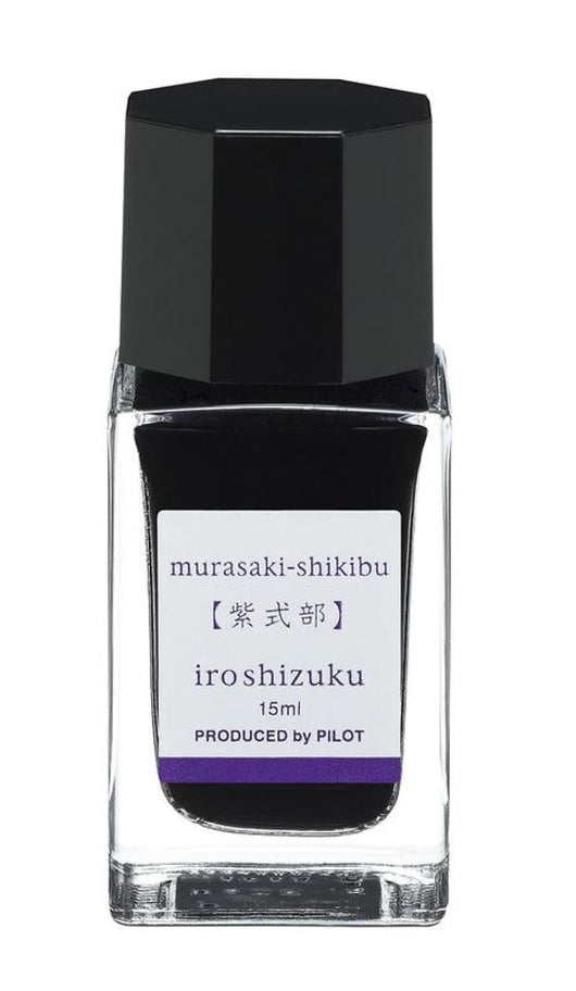 Namiki Pilot Iroshizuku Bottled Ink in Murasaki-Shikibu (Beautyberry Purple) - 15 mL Bottled Ink