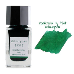 Namiki Pilot Iroshizuku Bottled Ink in Shin-Ryoku (Forest Green) - 15 mL Bottled Ink