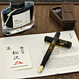 Namiki Yukari 100th Anniversary Fountain Pen in Seven Gods Ebisu - 18K Gold Medium Point Fountain Pen
