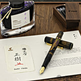 Namiki Yukari 100th Anniversary Fountain Pen in Seven Gods Juro-jin - 18K Gold Medium Point Fountain Pen