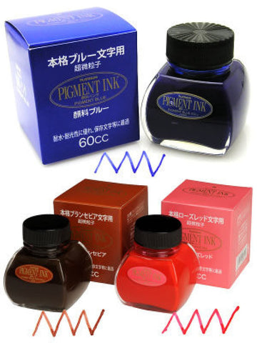 Platinum Bottled Ink in Blue - 60 mL Bottled Ink