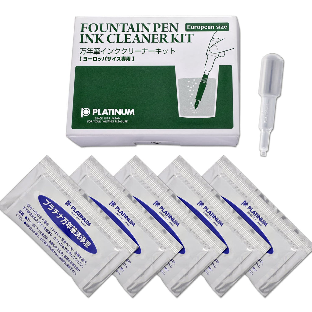 Platinum Fountain Pen Ink Cleaner Kit for European Model Accessory