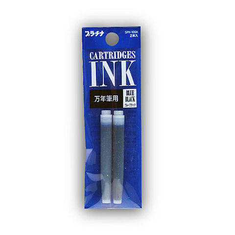 Platinum Preppy Ink Cartridge in Blue Black - Pack of 2 Fountain Pen Cartridges
