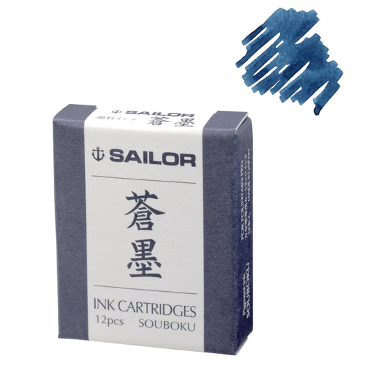 Sailor Ink Cartridges in Souboku Deep Blue - Pack of 12 Fountain Pen Cartridges