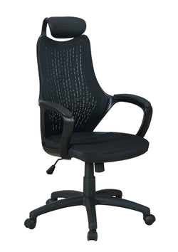 X Rocker Office Chair | # 0779501