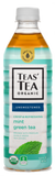 Organic Mint Tea, 16.9 Ounce Bottles (Pack of 12)