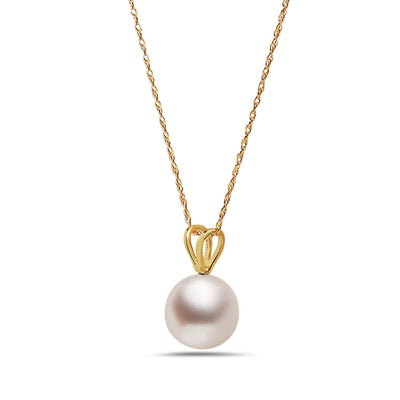 9-10mm Natural Color AA White South Sea Pearl 14k Yellow Gold Pendant