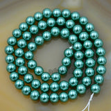 "Czech Emerald Satin Luster Glass Pearl Round Beads on a 15.5"" Strand"