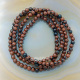 Natural Mahogany Obsidian Gemstone Beads Stretch Bracelet Healing Reiki