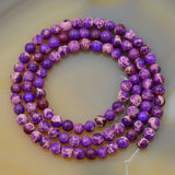 Natural Sea Sediment Jasper Gemstone Round Beads 16'' 4mm 6mm 8mm 10mm 12mm