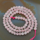 "Matte Natural Rose Quartz Gemstone Round Loose Beads on a 15.5"" Strand"