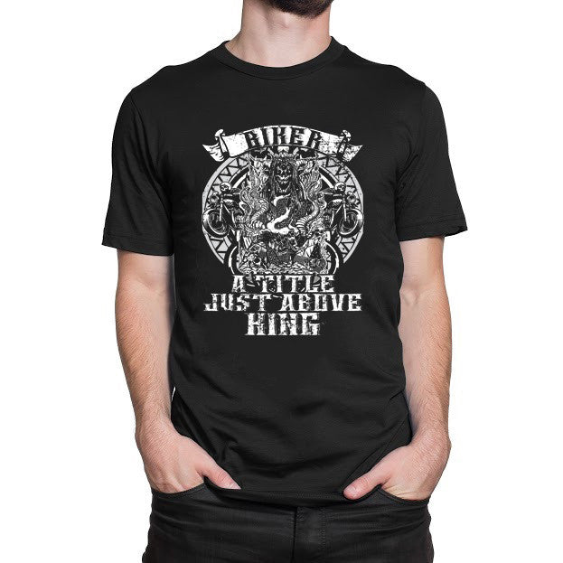 Title Above The King T-Shirt