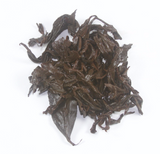 steeped Red Pearl Premium Black Tea