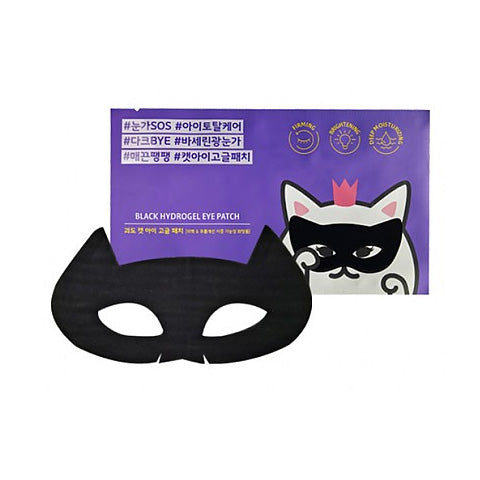 Black Hydrogel Eye Patch