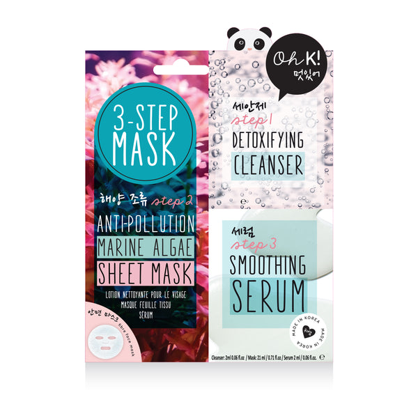 3-Step Marine Algae Sheet Mask