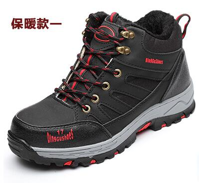 large size men fashion steel toe caps work safety winter fur shoes warm plush ankle snow boots plate platform protective zapatos - Men's Shoe Mall