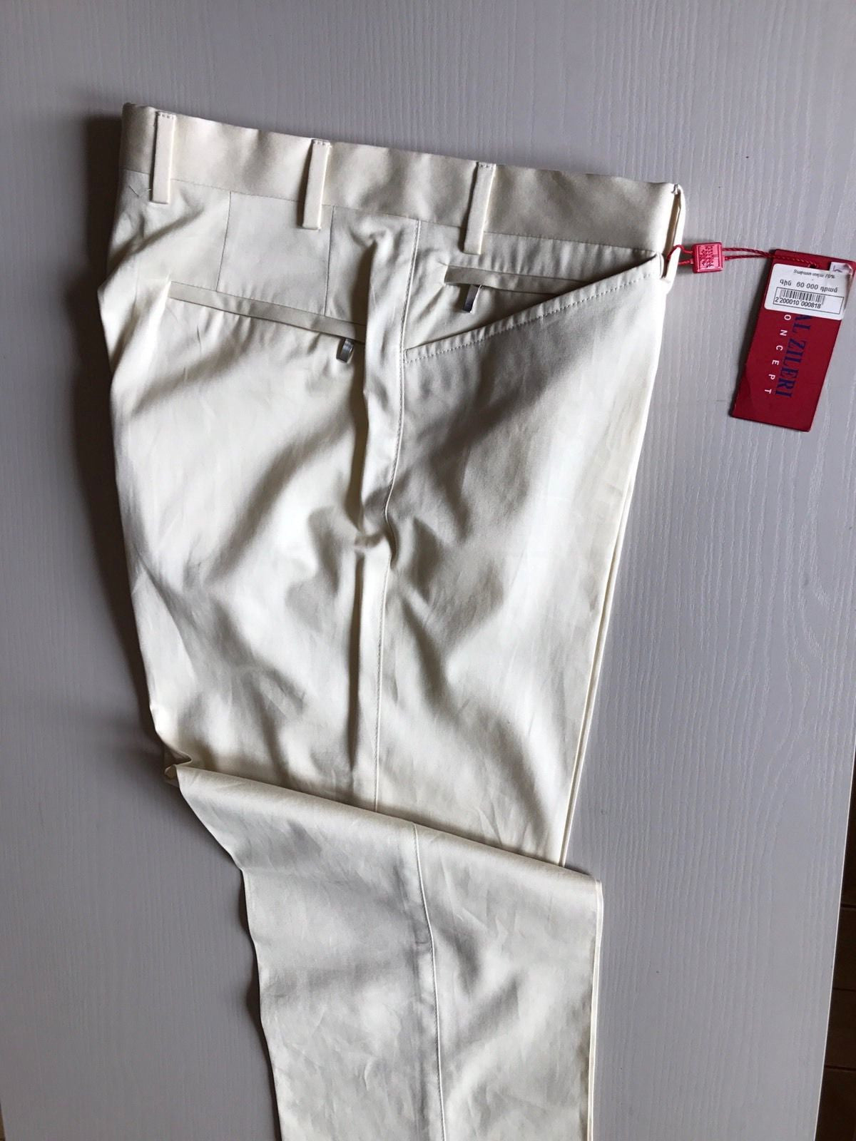 NWT $540 Pal Zileri Mens Pants Cream 32 US ( 46 Ita ) Italy - BAYSUPERSTORE