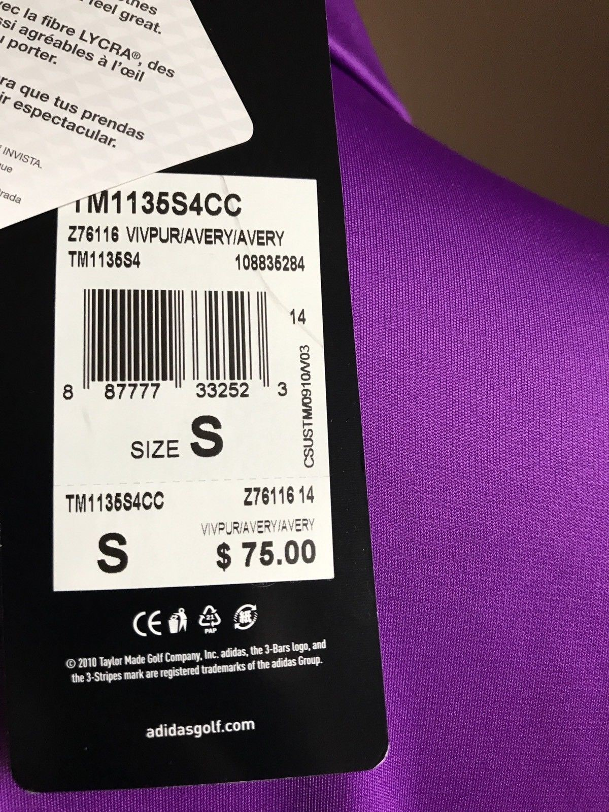 New $75 adidas Men's Short Sleeve Shirt Purple Size Small - BAYSUPERSTORE