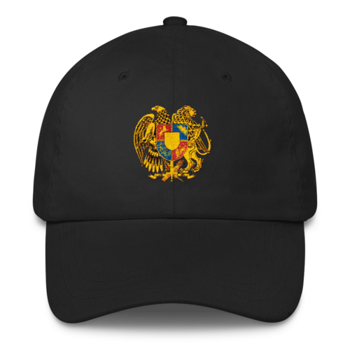 Yupoong Armenian Coat of Arms Emblem Classic Cap 100% Cotton - BAYSUPERSTORE