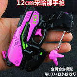 Overwatch Dva Mini Pistol - AFK eSport Store