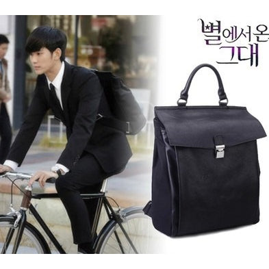 Kdrama My Love From the Star (You Who Came From the Stars): Kim Soo Hyun Backpack - AFK eSport Store (AFKeSportStore.com)