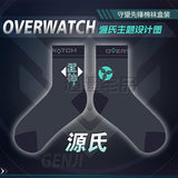 Overwatch Hero Socks 10 Pairs Set - AFK eSport Store (AFKeSportStore.com)