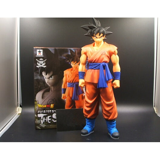 Dragonball Z Master Stars Piece The Son Goku Figure - AFK eSport Store (AFKeSportStore.com)