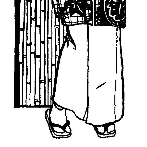 Black and white pen and ink drawing by artist Gretchen Shields.  Lower body shown in pants and tabi socks with thong sandals.