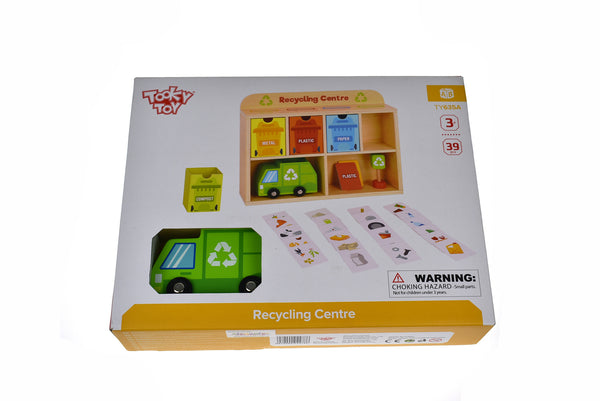 Wooden Recycling Centre - Toddlers Education - Salsa and Gigi Australia TY635A 01