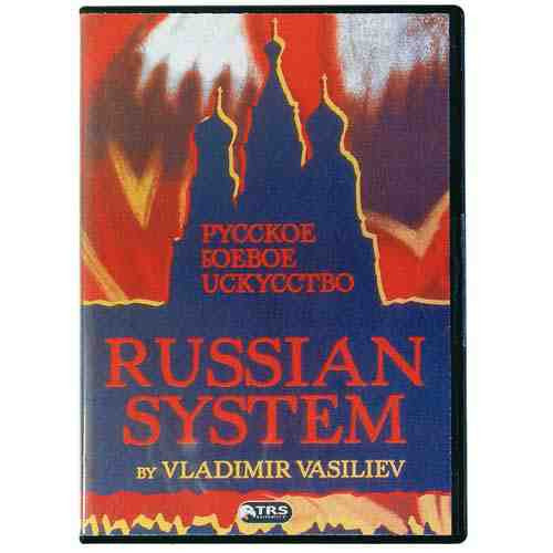 Russian Fighting System DVD - Vladimir Vasiliev - ICS and Electronics LLC