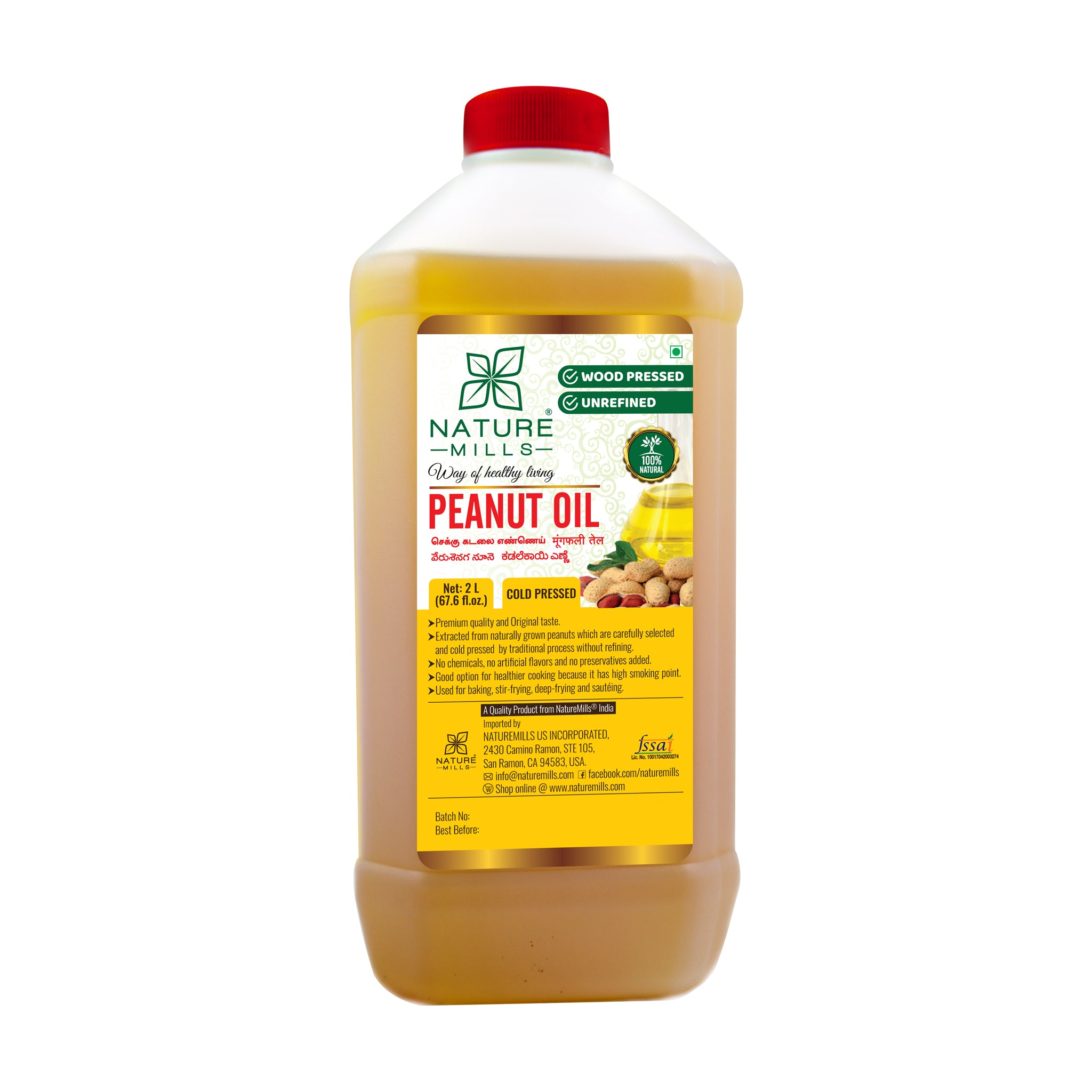 Peanut Oil 2L back