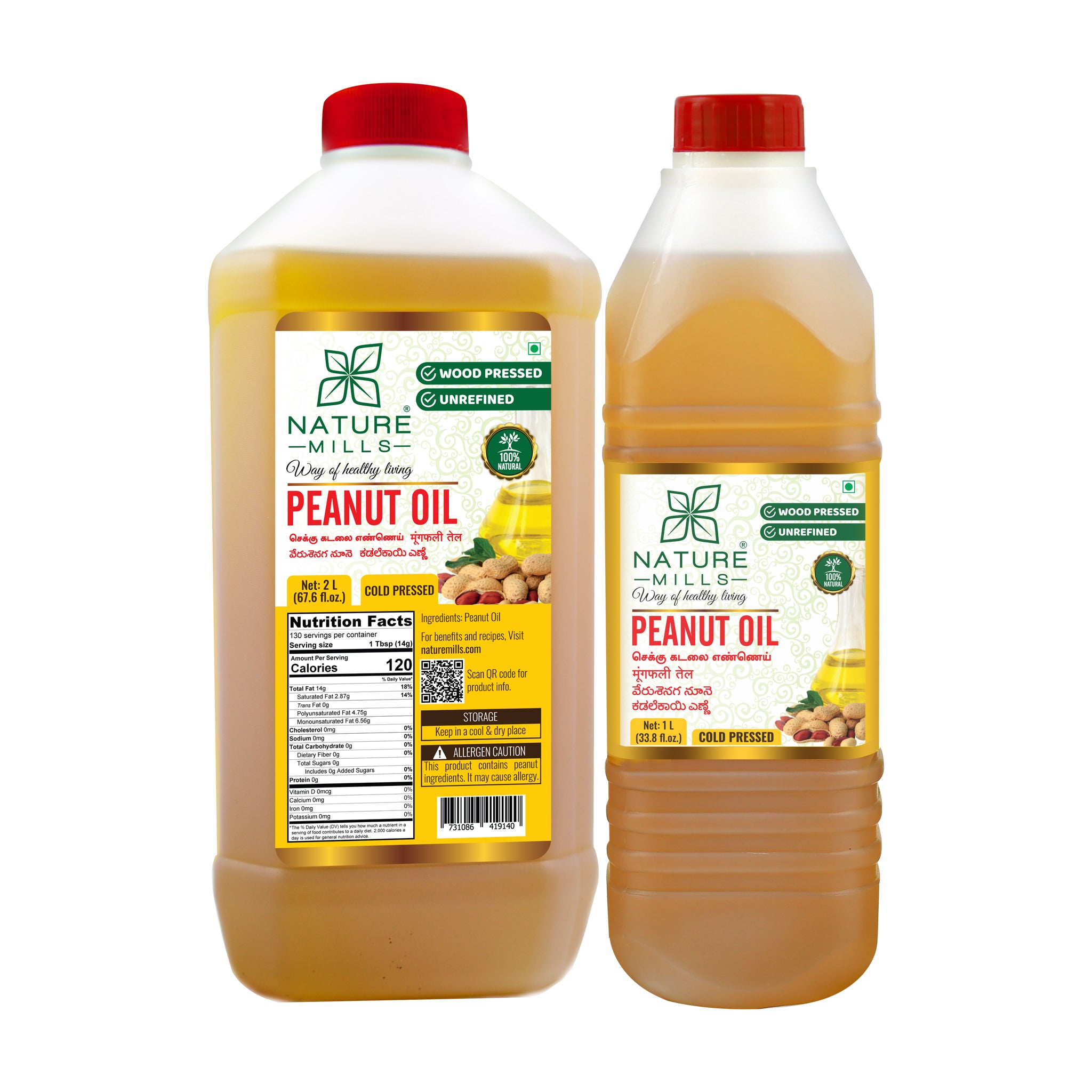 Peanut Oil Featured