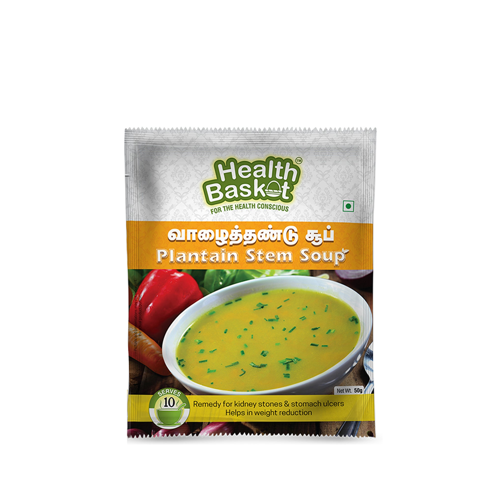 Plantain Stem Soup