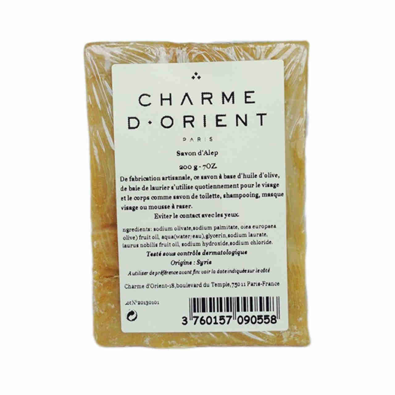 CHARME D'ORIENT Traditional Aleppo Soap Bar