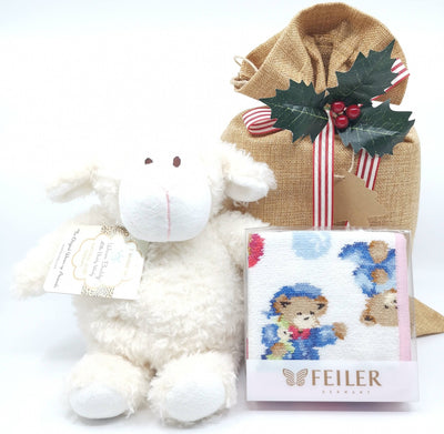 Welcome to the World Xmas Gift Set