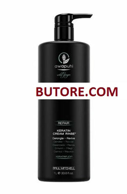 Paul Mitchell Awapuhi Wild Ginger Keratin Cream Rinse 33.8oz