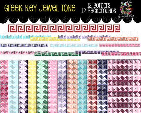 Greek Key Digital Paper Greek Key Border Greek Key Pattern Party Paper Printable Digital Clip Art Party Clipart - Instant Download