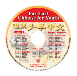 Far East Chinese for Youth Level 1 CD for Student's Workbook (1 CD)
