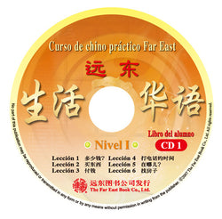 Curso de chino práctico Far East Nivel I CD para Libro del alumno2 CDs