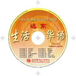 Curso de chino práctico Far East Nivel I CD para Cuaderno de ejercicios1 CD