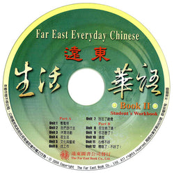 Far East Everyday Chinese (II) CD for Student's Workbook (1 CD)