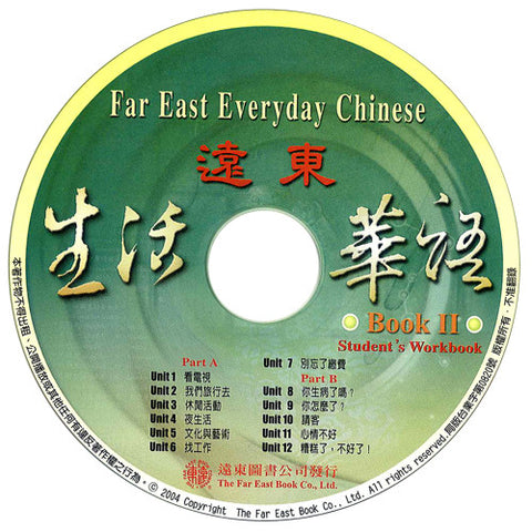 Far East Everyday Chinese (II) CD for Student's Workbook (1 CD)(Special Sale)