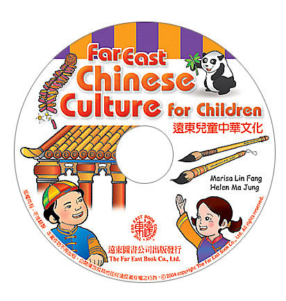 Far East Chinese Culture for Children (I) CD (1 CD)(Special Sale)