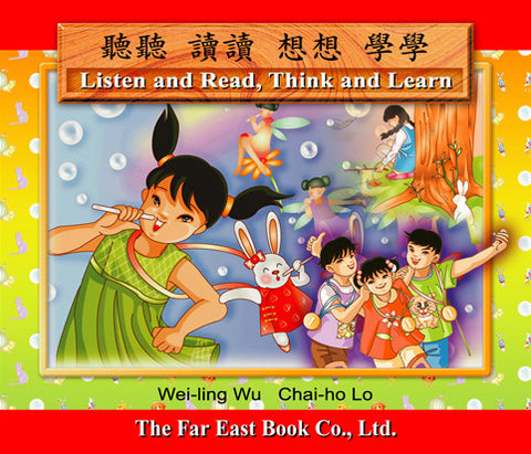 Listen and Read, Think and Learn CD (1 CD)