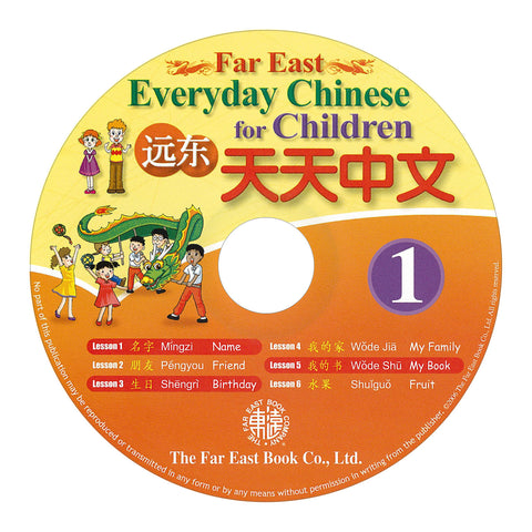Far East Tiantian Zhongwen Level 1 CD for Textbook (1 CD)
