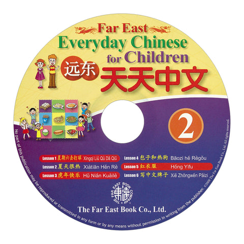 Far East Tiantian Zhongwen Level 2 CD for Textbook (1 CD)