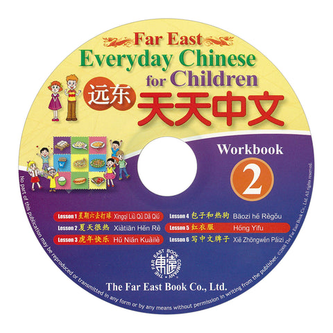 Far East Tiantian Zhongwen Level 2 CD for Workbook (1 CD)